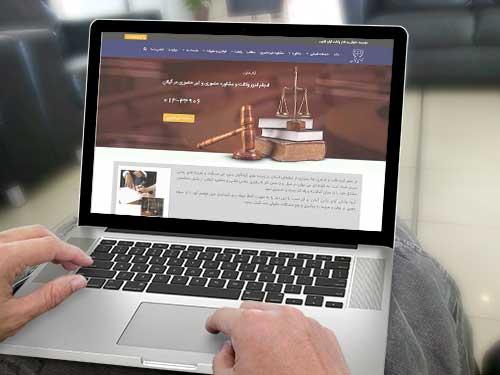 طراحی سایت وکلا پدیدار   موسسه حقوقی آوای قانون  طراحی سایت در رشت   طراحی سایت در گیلان  پدیدار مارکتینگ