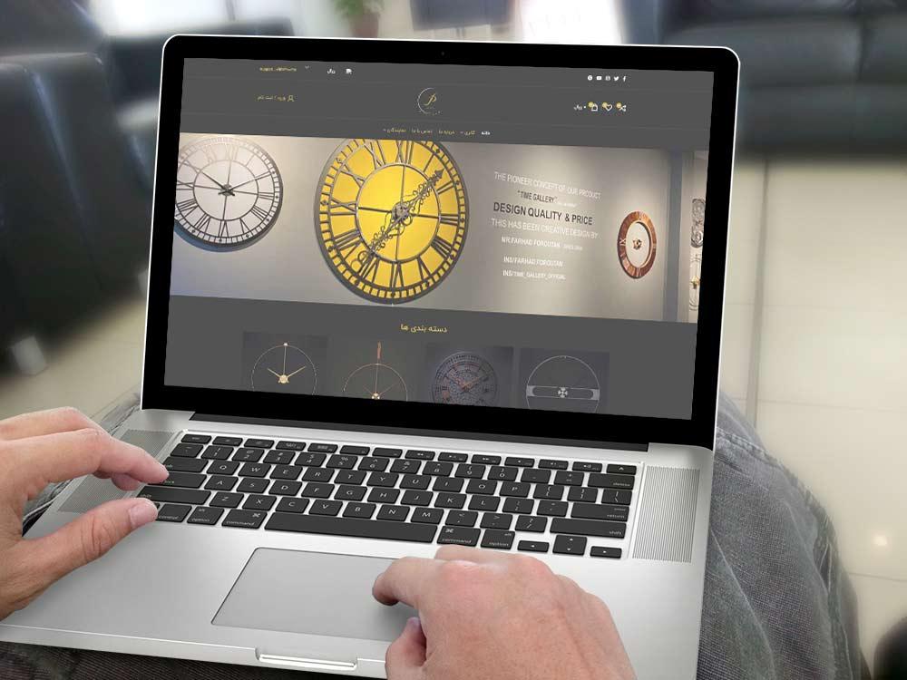 طراحی سایت در رشت   طراحی سایت در گیلان   طراحی سایت فروشگاهی   طراحی سایت فروشگاه ساعت